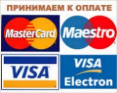 Оплата картами